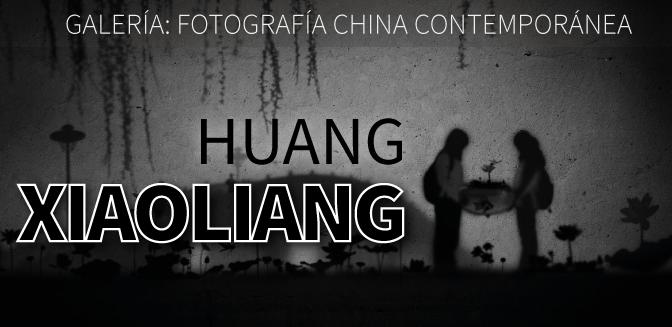Galería: Huang Xiaoliang