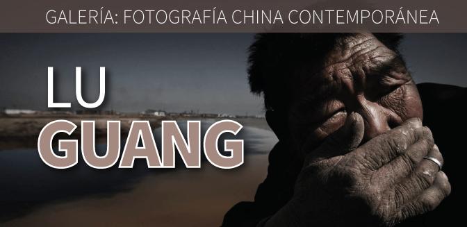 Galería: Lu Guang