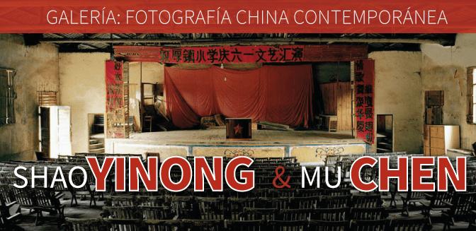 Galería: Shao Yinong y Mu Chen