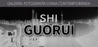 Shi Guorui