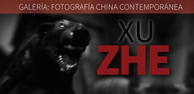 Galería: Xu Zhe