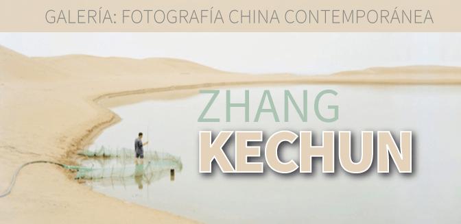 Galería: Zhang Kechun