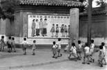 Ensayo %22El gran salto adelante%22 China 1958 Henri Cartier-Bresson 7