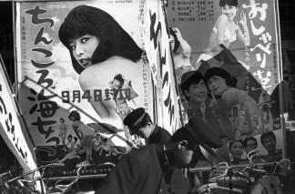 Hakodate, Japón 1965 Henri Cartier-Bresson