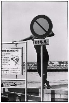 JAPAN. 1977.Elliott Erwitt
