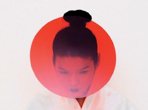 Kimiko Yoshida y la desaparición ritual