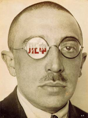 photo_rodchenko08