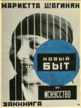 rodchenkocoverdesignformariettashaginansnovyibytandart1923-413x550