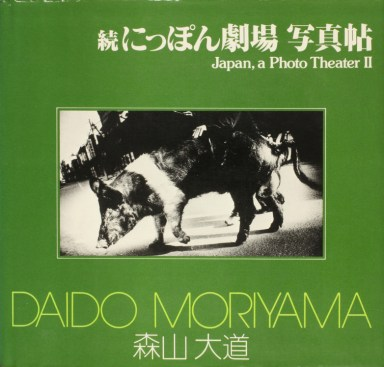 Daido Moriyama, japan a Photo Theather 2_274