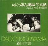Daido Moriyama, japan a Photo Theather 2_274