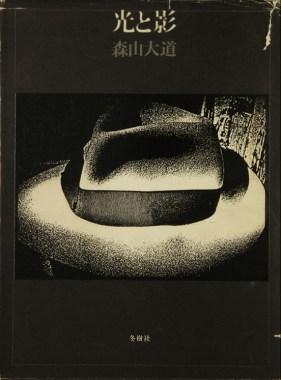 Daido Moriyama, light and shadow_56