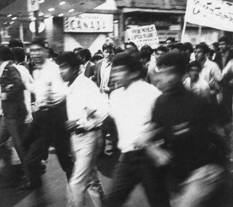 Héctor García. Mítin en la Plaza de las Tres Culturas. Ciudad de México, 2 de octubre de 1968