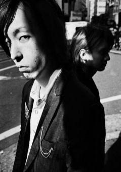 JAPAN. Tokyo. 2007