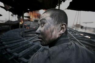 Lu Guang