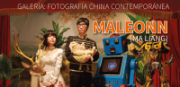 Maleonn (Ma Liang)