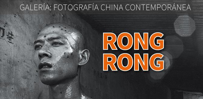 Galería: Rong Rong