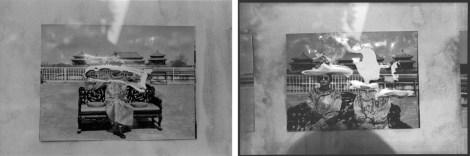 RongRong 1996 No. 2 (1, 2) 1996