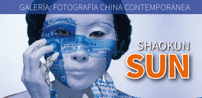 Galería: Shaokun Sun