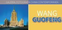 Wang Guofen