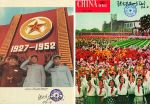 Zhang_Dali_The_Second_History_13