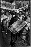 CHINA. Shanghai. 1949. Feast celebrating the solemn entry of the army in Shangaï, on August 1st, 1949. A trade union representative holds the enlargement of a banknote of the new currency.