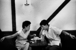 JAPAN. Couple in a bar.