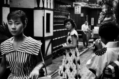JAPAN. Tokyo. Women in traditional and westerners clothes. 1958.