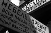 boris_ignatovich_52