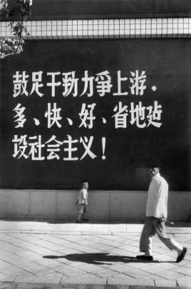 Ensayo %22El gran salto adelante%22 China 1958 Henri Cartier-Bresson 3