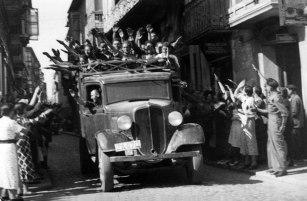 Autor desconocido. Guerra Civil Española. EFE