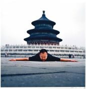 Cang Xin. Comunicación