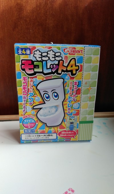 Hilarious Japanese Toilet Candy