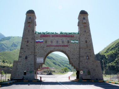 Джейрахская арка