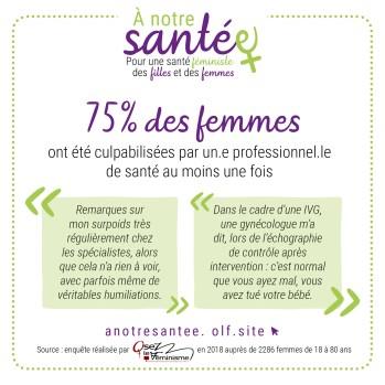 visuels-campagne-SanteedesFemmes-OLF-4