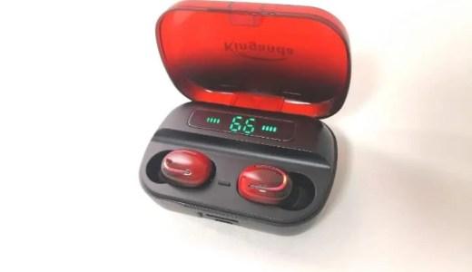 【レビュー】4,000円以下で完全ワイヤレスイヤホンを探しているなら充電器にもなるKinganda「HBQ-Q32」がおすすめ