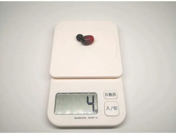 HBQ-Q32イヤホン単体の質量