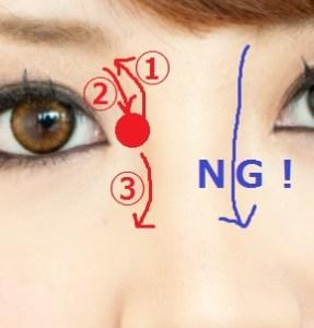 noseshadow