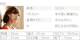 model_mai_m1