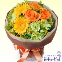 オレンジバラのブーケ【3,000円+税】511070
