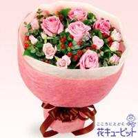 ピンクバラの花束【4,320円】