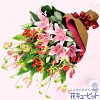 ユリの花束【10,800円】