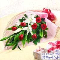 ユリとバラの花束【5,400円】