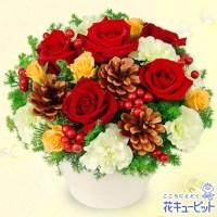 赤バラのウィンターアレンジメント【4,000円+税】511087