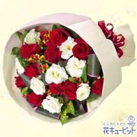 赤バラとトルコキキョウのブーケ【10,800円】