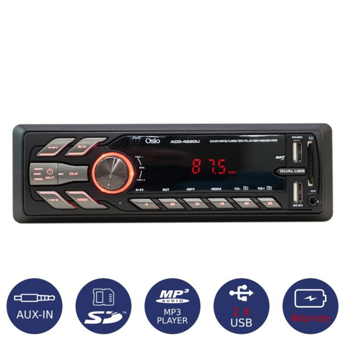 Osio Aco 4220u Car Hifi With Dual Usb For Charging Sd Card And Aux In Osio