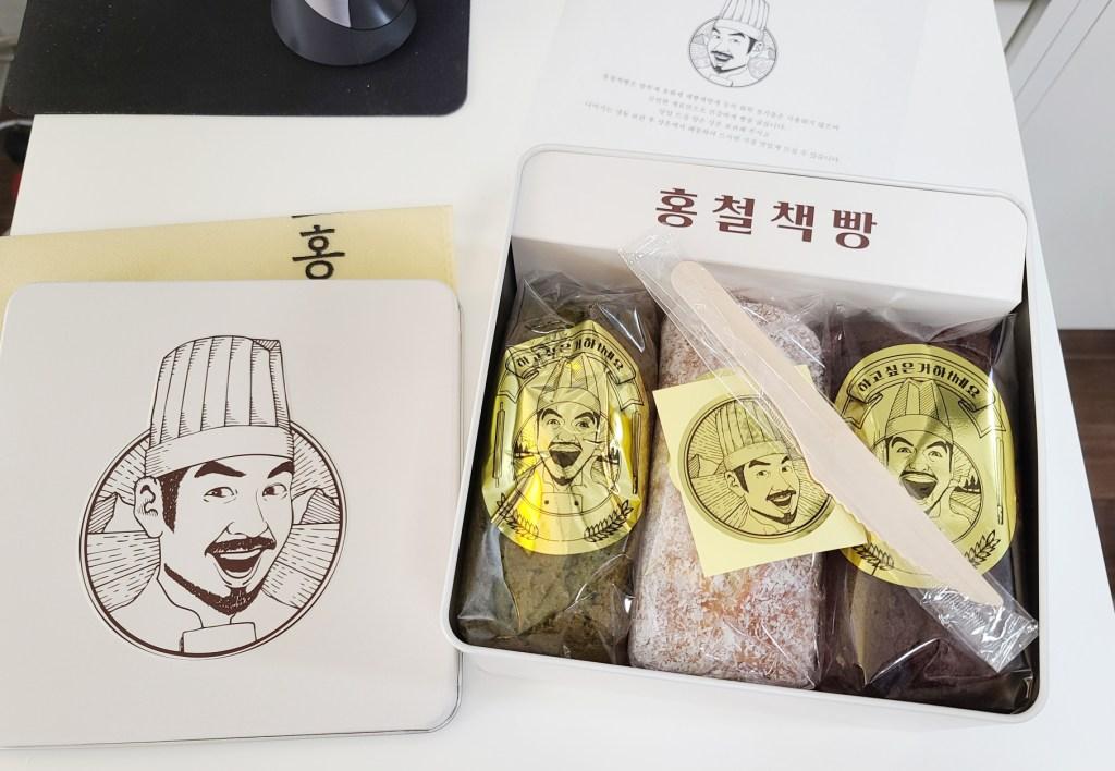 홍철책빵 여행 3종 케이크 세트