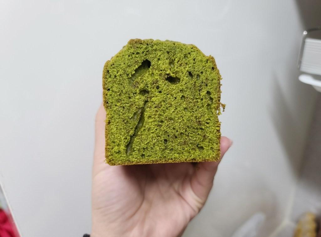 홍철책빵 여행 3종 케이크 세트 그린티