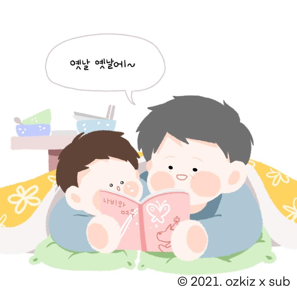 아빠가 아들에게 동화책을 읽어주는 그림