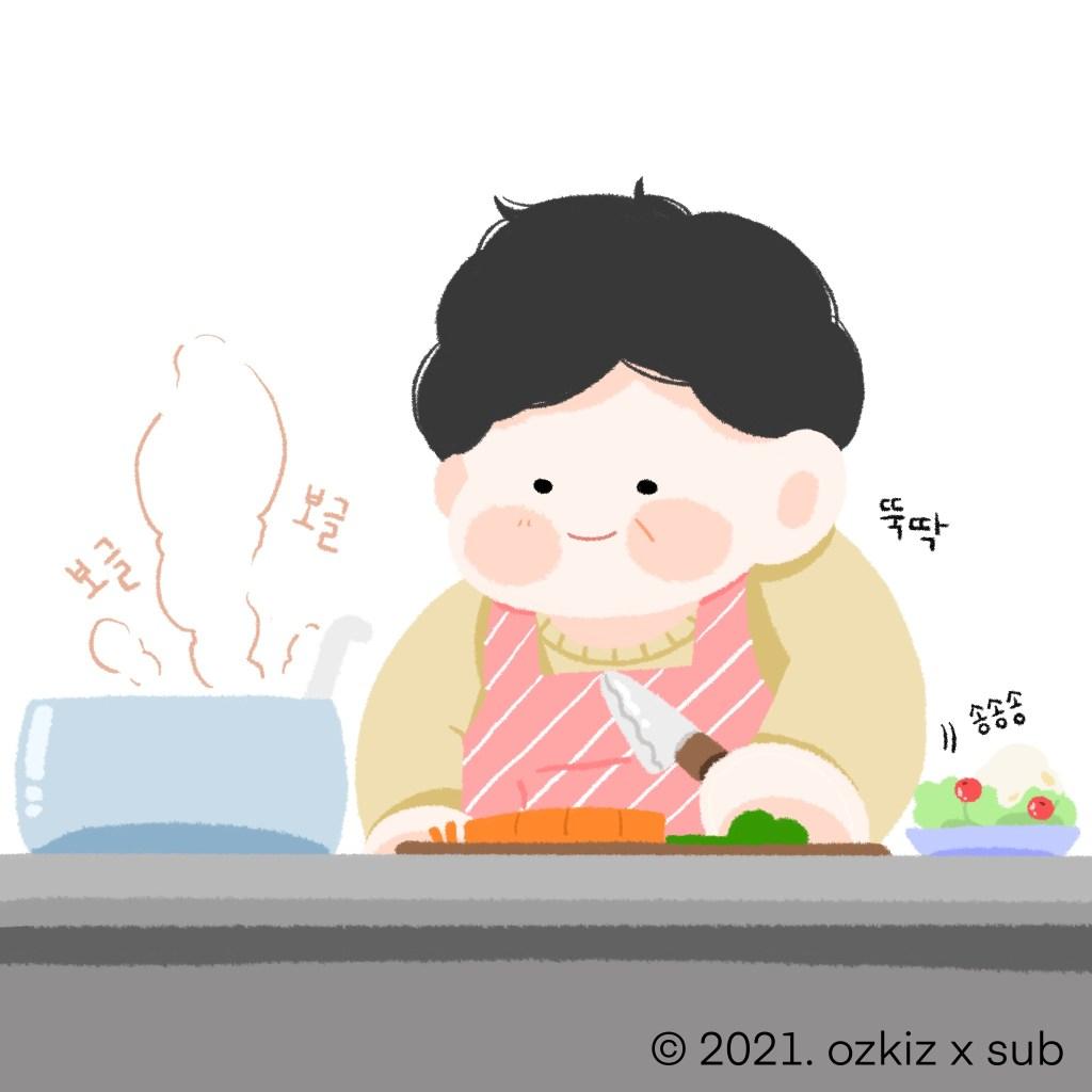 엄마가 저녁을 준비하는 그림
