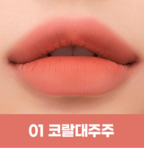국민틴트 페라페라의 웜톤립 추천 코랄대주주